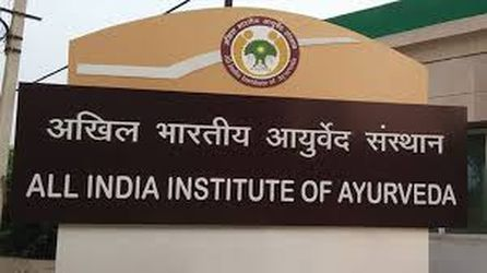 Collaboration between All India Institute of Ayurveda and Nisarg Hebras