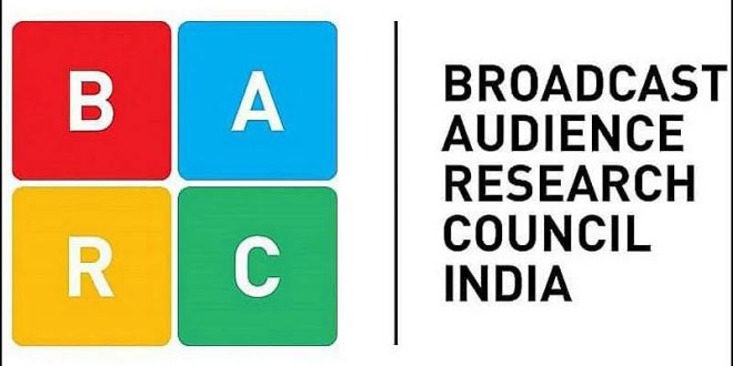BARC India took this big decision regarding TRP