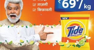 Tide launches its products in a new combination