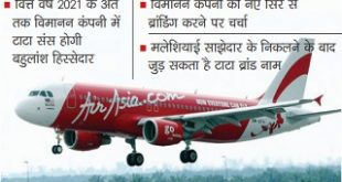 Tata will increase its share in Air Asia