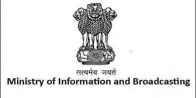 Online news platforms and content providers will come under MIB, notification issued