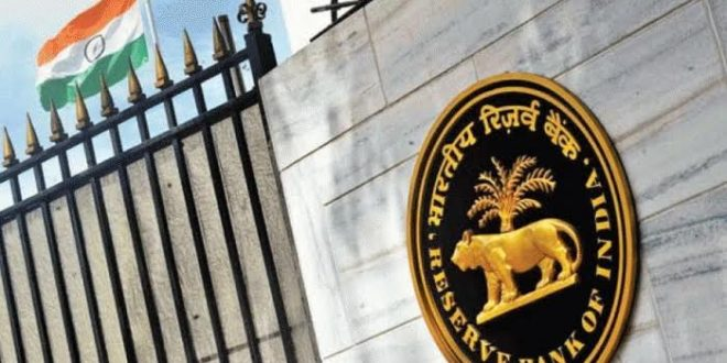 RBI sets world record on Twitter, number of followers crosses 10 lakh
