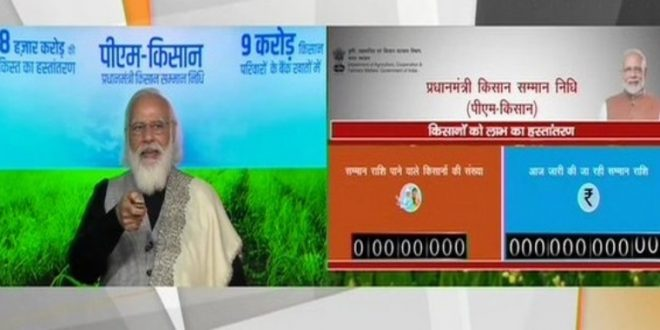Investment and innovation should improve in agriculture sector like other sectors too: PM Modi