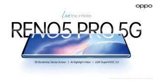 ओप्पो रेनो5 प्रो 5जी भारत में हुआ लॉन्च