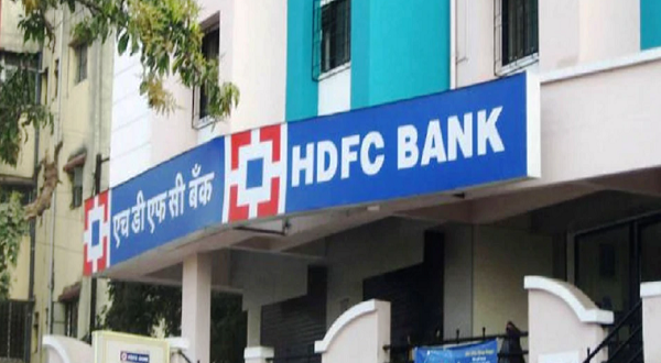 HDFC Bank penalizes its officer for accidentally selling shares