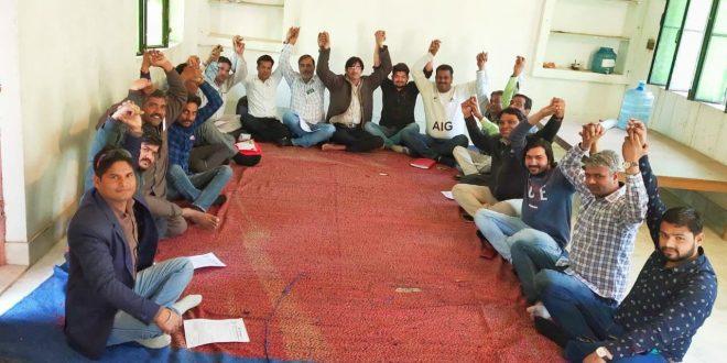 Meeting of Alwar unit of IFWJ held