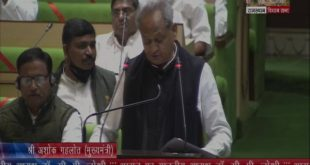 Rajasthan Budget 2021 - No new tax, separate agricultural budget from 2022