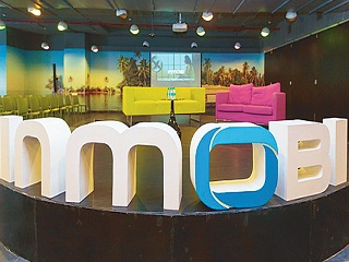 InMobi will be listed on Nasdaq!