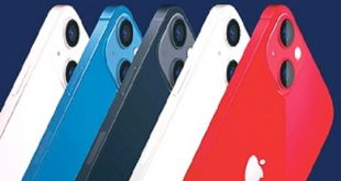 ऐपल भारत में भेजेगी रिकॉर्ड 6 लाख आईफोन 13